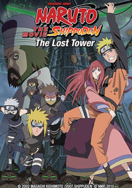 Naruto-Shippuden-the-Movie-The-Lost-Towe