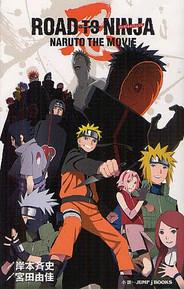 Naruto Movie Road to Ninja.jpg