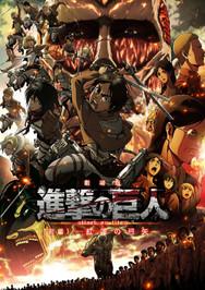 Attack-on-Titan---Part-1-Crimson-Bow-and