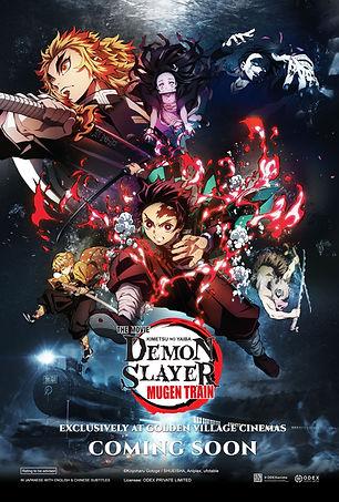 DSMT_lightbox-poster_SG.jpg