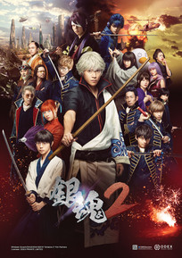 GINTAMA-2-RULES-ARE-MADE-TO-BE-BROKEN.jp