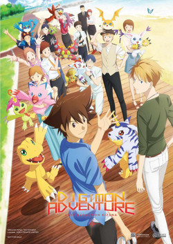 Digimon A2 Poster