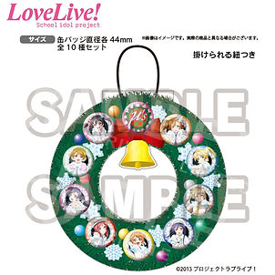 Love_Live!_School_idol_STORE_μ's_Offi