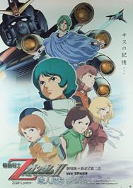 Z-Gundam-Movie-II.jpg