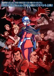 Mobile-Gundam-Origin-Blue-Eyed-Casval.jp