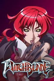 Witch Blade.jpg