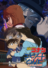 Conan-special-Episode-One.jpg