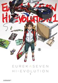 eureak-seven-1.jpg