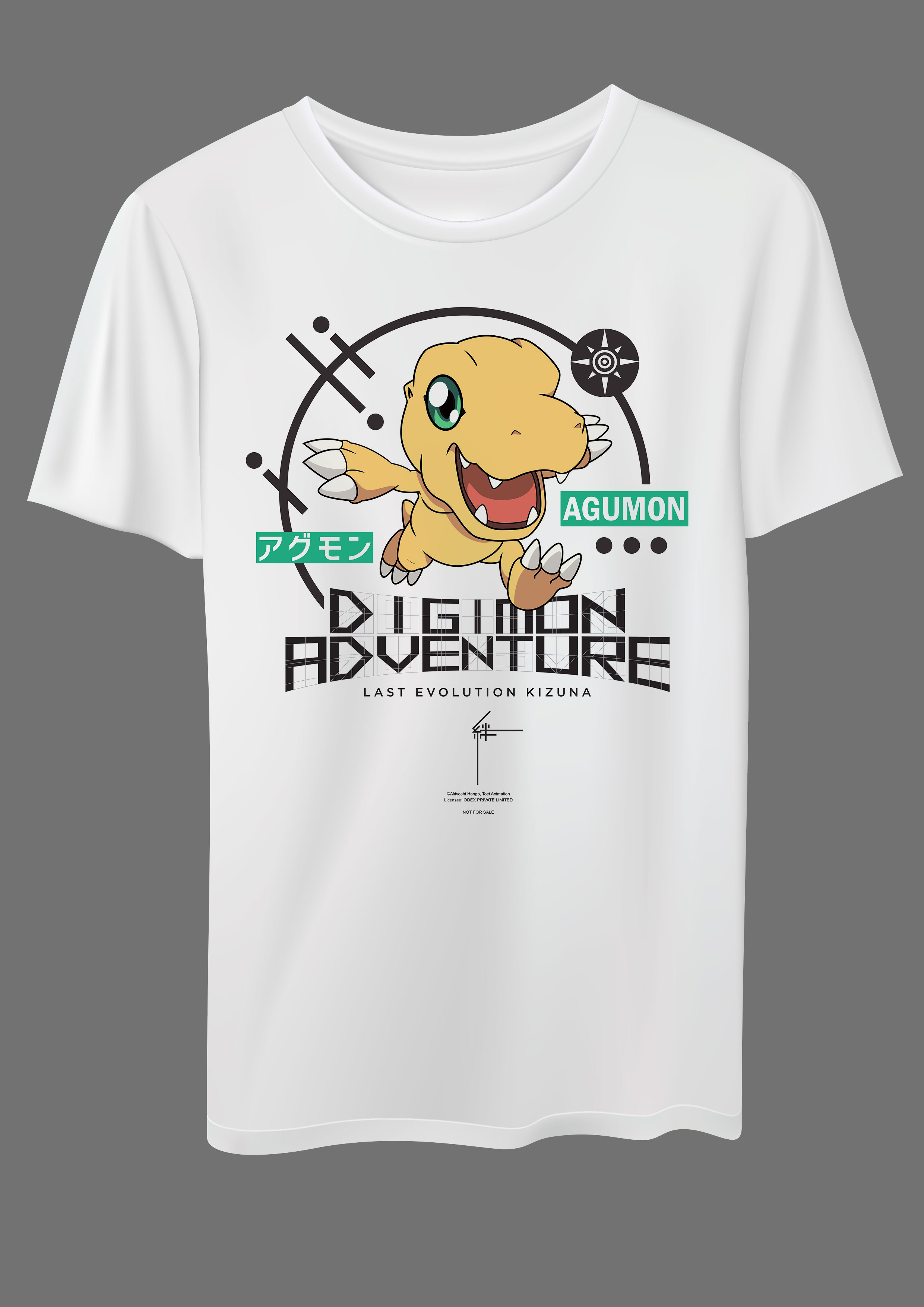 Digimon T-shirt