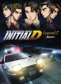 New-Initial-D-the-Movie-Legend-2-Racer.j