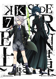 K-SEVEN-STORIES-SIDE-GREEN--OVERWRITE-WO