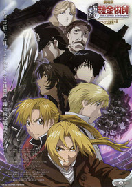 Fullmetal-Alchemist-the-Movie-Conqueror-