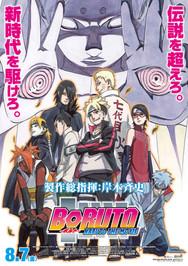 Boruto-Naruto-the-movie.jpg