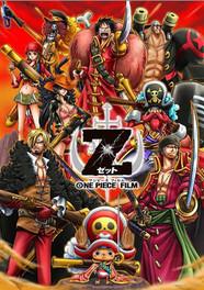 One Piece Film Z.jpg