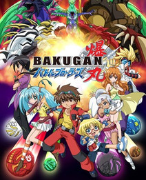 Bakugan I-Battle Brawlers.jpg