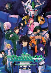 Gundam 00.jpg