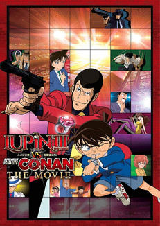 Lupin-the-3rd-vs-Detective-Conan-Movie.j