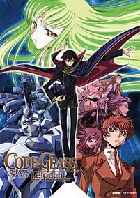 Code Geass I.jpg