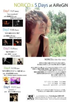 NORiCO.s 5DAYS