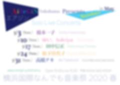 スクリーンショット 2020-03-06 23.47.27.png