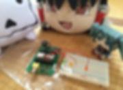 e-work.JPG
