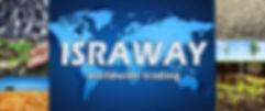 israway.jpg