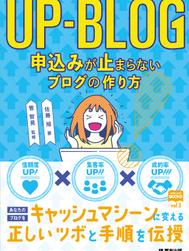 マーチャントブックス vol.3/厚有出版様