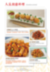 毫光menu1009_02-1 人氣創意.jpg