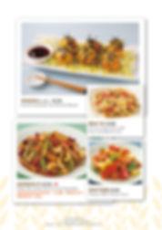 毫光menu1009_02-2 人氣創意.jpg
