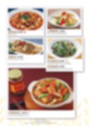 毫光menu1009_04-3 冷盤食蔬.jpg