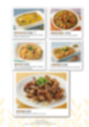 毫光menu1009_02-4 人氣創意.jpg