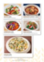 毫光menu1009_04-2 冷盤食蔬.jpg