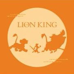 Lion King - cushion panel