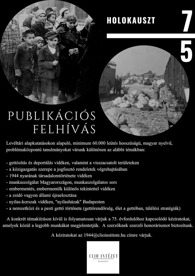 Holokauszt 75, publikációs felhívás