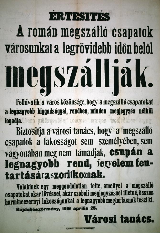 Román megszállás a Hajdúságban (1919-1920)