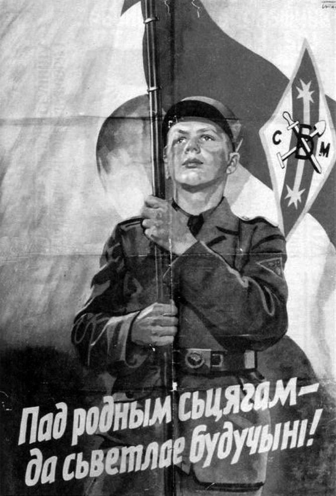 """""""Ütött a felszabadulás órája a népekben oly gazdag Szovjetunió összes népe számára"""" - 1941"""