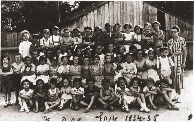 Az iskolapadtól a gázkamráig — A kárpátaljai zsidó népiskolai oktatás története, Neokohn
