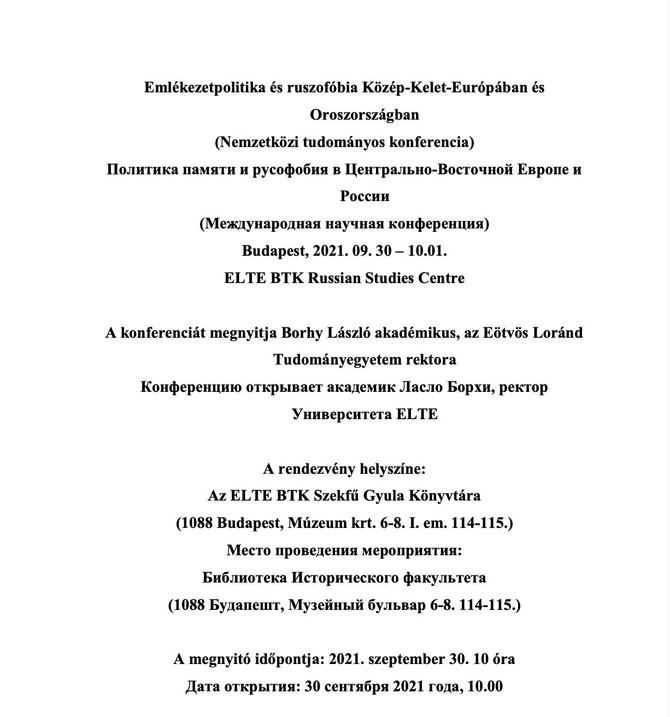 Fóris Ákos angol nyelvű előadása, 2021. október 1.