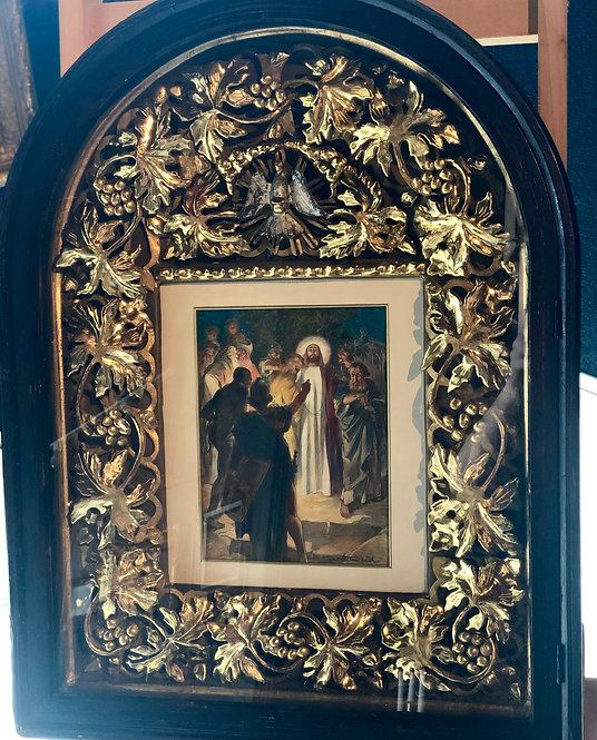 Antique Russian Frame in Shadowbox, Very Elaborate
