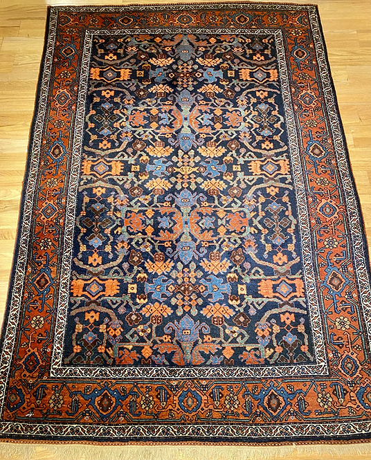 """4'7""""X6'7"""" Antique Persian Bidjar"""