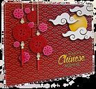 Hardbox Chinese 2.png