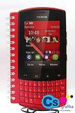 Notes Nokia Merah.jpg