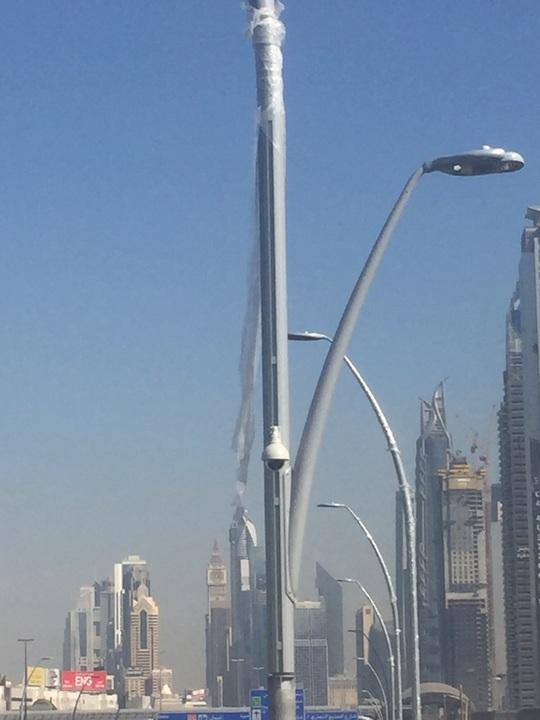 Avigilon PTZ Dubai
