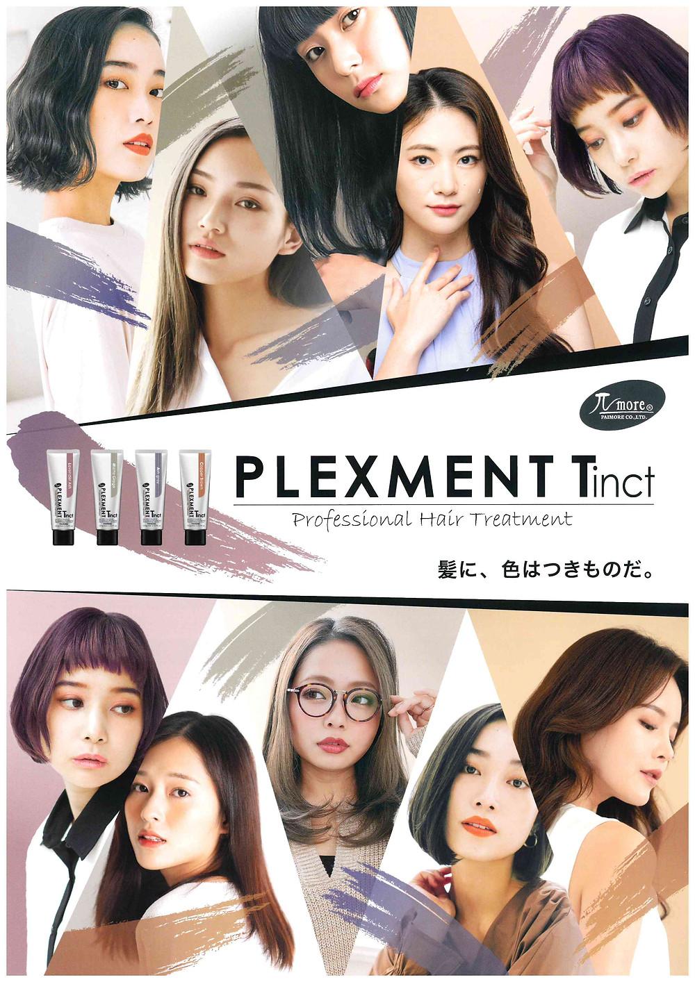 PLEXMENT Tinct