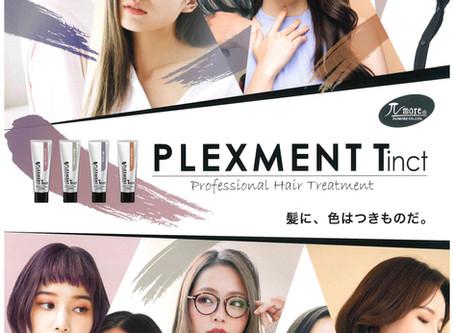 PLEXMENT用カラー新発売!!