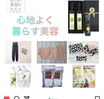 阪神百貨店8階催事場!!