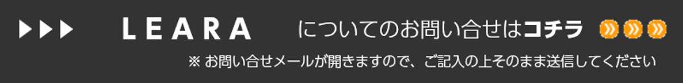 BOTANIENCE案内HP用_コピー_コピー_コピー_2.jpg