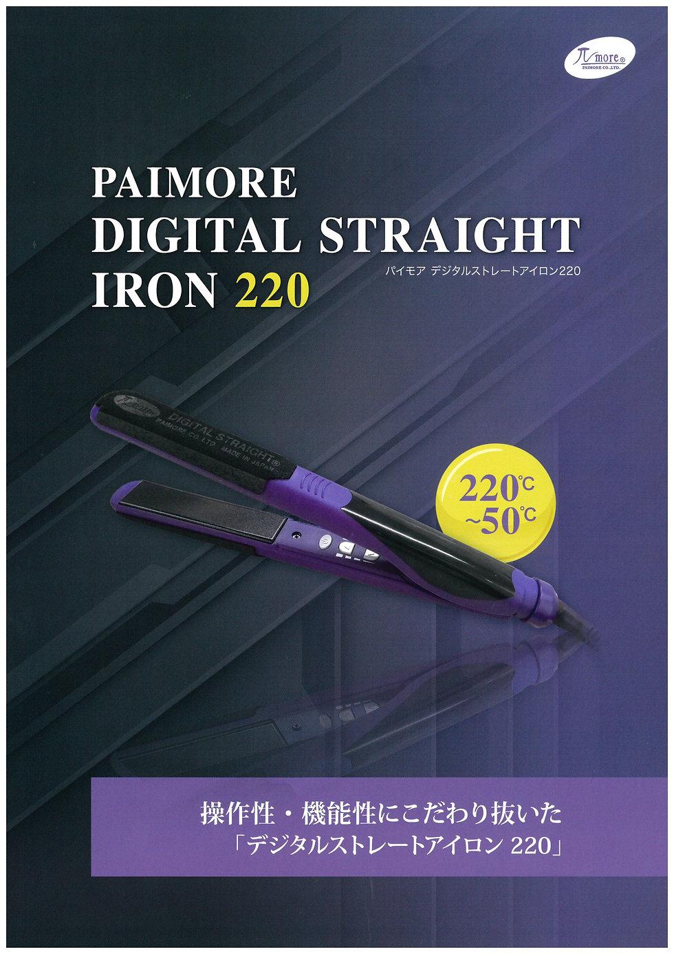 paimore_iron1.jpg