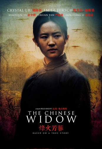 The Chinese Widow Poster design 2, by Marc Ducrow