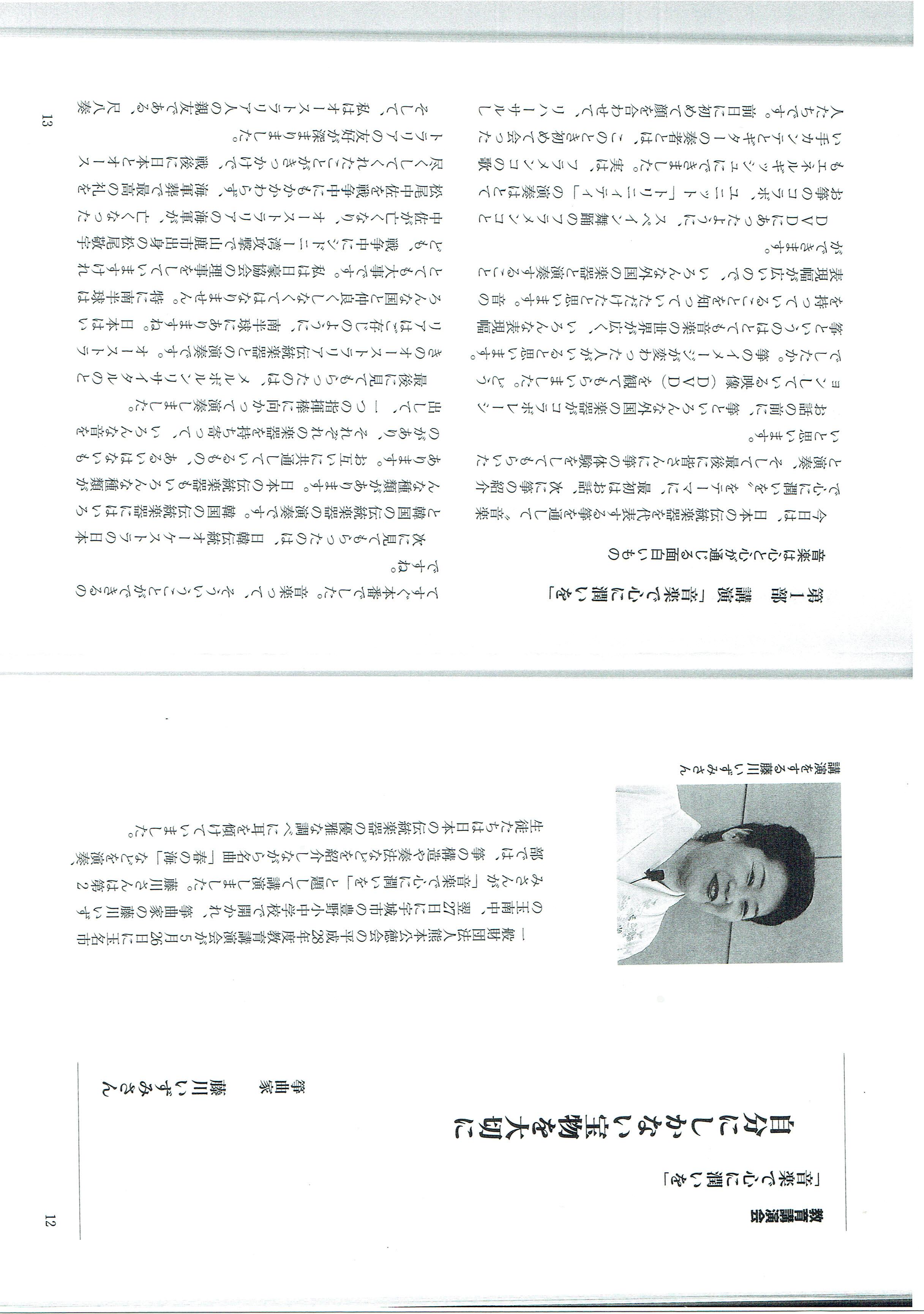 公徳20170103_0001